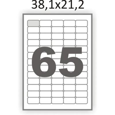 Наклейки А4 38,121,2 (65) 100л